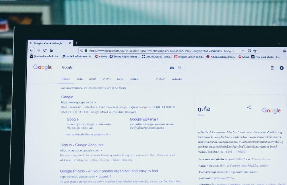 Meer klanten via Google